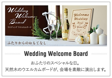 Wedding Welcome Board/Newborn & Birthday Board